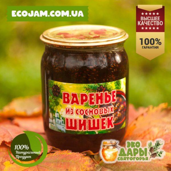 """Товар """"Варенье из сосновых шишек 500мл"""" в интернет-магазине EcoJam.com.ua"""